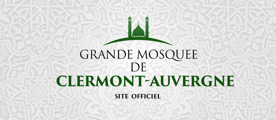 clermont muslim Council of clermont in 1095, pope urban ii preached to large crowd at clermont that the muslims holding the shrines of christianity was a disgrace he advocated that the nobles of europe stop fighting each other and embark on a holy war to free the holy land.